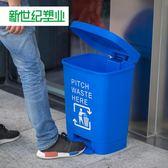 藍色分類腳踏垃圾桶20升40L腳踩帶蓋大號大容量廚房家用帶蓋塑料CY『新佰數位屋』