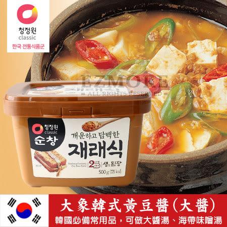 韓國必買 大象 韓式黃豆醬 大醬 (味噌) 500g 豆醬 黃豆醬 大醬湯 海帶味噌湯