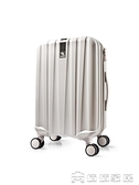 拉桿箱 小型箱子萬向輪拉桿箱20寸旅行箱24男行李箱女登機箱【免運快出】