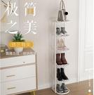 鞋架 鞋架窄小簡易門口迷你鞋架家用室內好看小型多層夾縫鞋架子小號放【新品限時82折】