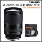 【預購】3C LiFe TAMRON 2...