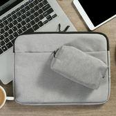 虧本衝量-蘋果筆記本包mac內膽包12macbook pro15電腦包 air13寸保護套11男 快速出貨