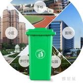 加大號加厚環衛垃圾桶 160L帶輪可移動 干濕分離小區戶外帶蓋 PA15338『雅居屋』