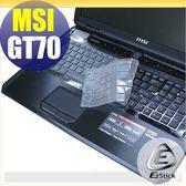 【EZstick】MSI GT70 2PC 2PE 系列 專用高級TPU鍵盤保護膜