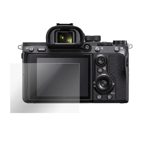 Kamera 9H鋼化玻璃保護貼 for Sony A7R2