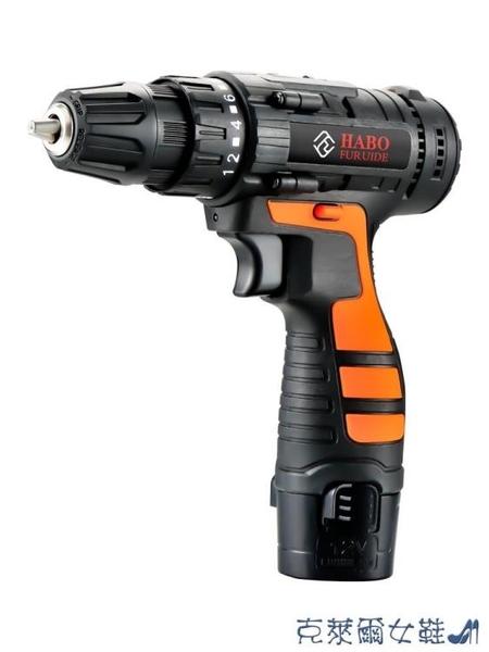 電鑽 哈博手電鉆充電式沖擊電鉆16.8V鋰電鉆手槍鉆家用電動螺絲刀電轉 快速出貨