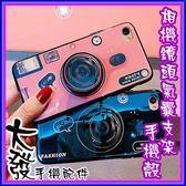 【大發】iPhone 6 6s Plus 網紅款 相機鏡頭 手機殼 防摔軟殼 氣囊支架 掛繩 全包軟殼 藍光手機殼