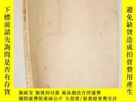 二手書博民逛書店罕見民間藍印花布圖案(1954年版)Y4581 林漢傑 人民美術