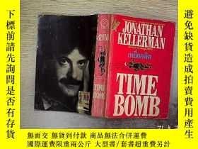 二手書博民逛書店TIME罕見BOMB 外文書Y203004