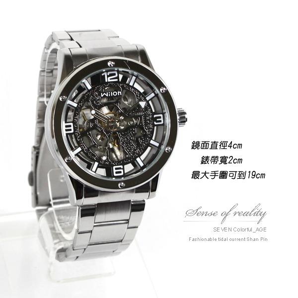 柒彩年代【NE141】雙面鏤空精緻雕花自動上鍊機械錶~型男時尚.厚實錶帶