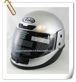 林森●ASIA全罩安全帽,A-801,A801,嵌合式全罩,銀