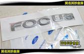 莫名其妙倉庫【2P161 FOCUS MK2字標】字標 05-12 歐洲件 耐用 不褪色 Focus MK2 MK2.5