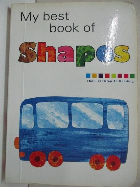 【書寶二手書T2/少年童書_IT3】shapes_廣州製作部