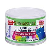 波菲特貓用主食罐(無加膠)【魚肉.蔓越莓配方】