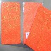 金點香水紅包袋 標準型香水禮袋/一小包50張入(定50) 結婚禮金袋-新