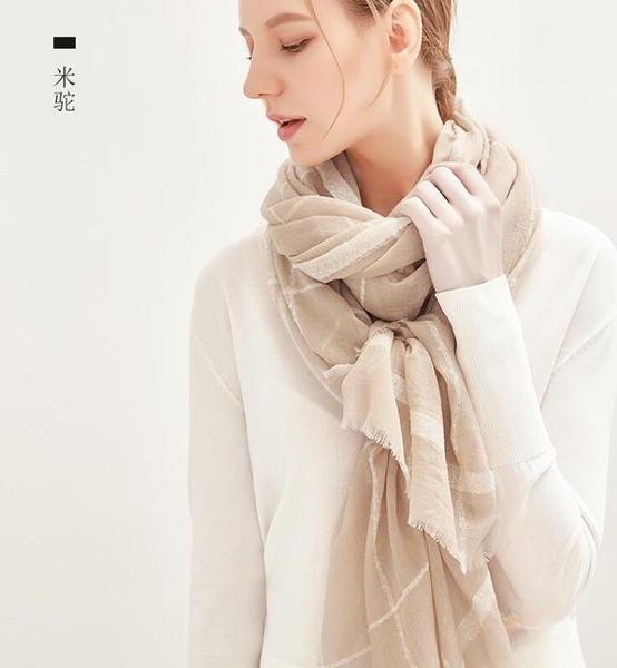 冬季羊毛圍巾女士