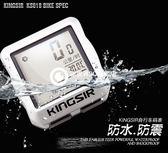 馬錶 無線碼表 防水中文夜光 山地車騎行裝備配件932-408