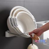 臉盆架 衛生間里臉盆架壁掛式免打孔浴室洗手間廁所置物簡易廚房墻上墻壁【降價兩天】