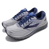 BROOKS 慢跑鞋 Glycerin 15 甘油系列 十五代 灰 藍 超級DNA動態避震科技 運動鞋 男鞋【PUMP306】 1102581D046