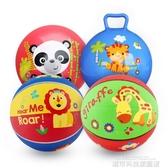 兒童玩具 費雪球小皮球兒童籃球幼兒園專用皮球拍拍球嬰兒寶寶3號球類玩具 城市科技