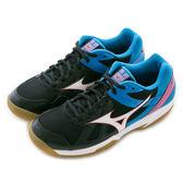 Mizuno 美津濃 CYCLONE SPEED  排球鞋 V1GA178092 男 舒適 運動 休閒 新款 流行 經典