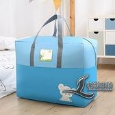 收納袋手提棉被搬家打包行李袋大容量【邻家小鎮】