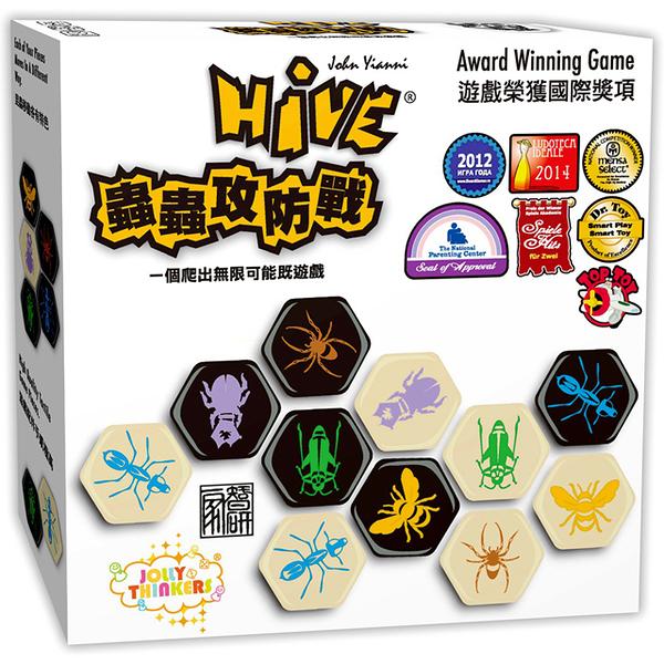【空中棋園】蟲蟲攻防戰 Hive(基本版不含擴充) 桌上遊戲