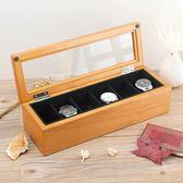 雅式實木質手錶收藏盒天窗手錶展示盒收藏納盒手串手鍊收納盒 六格裝【店慶8折促銷】