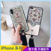 復古中國宮廷風 iPhone iX i7 i8 i6 i6s plus 手機殼 古典花紋 流蘇掛繩 保護殼保護套 全包邊軟殼