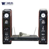 送藍芽接收器+16G隨身碟/WEMAN威名 主動式RMVB/USB多媒體卡拉OK歡唱組(WLS-358P+AT-101)