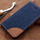 ☆三星 Galaxy Note 3 kajsa凱莎牛仔連蓋皮套 三星Note3 n9000 n9002 n9008 n9009 牛仔皮套 保護套