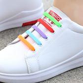 鞋帶 硅膠彈力懶人鞋帶扣成人兒童彈性松緊免綁系韓版百搭創意女鞋帶短