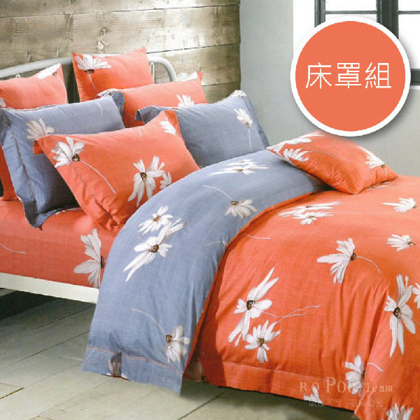 【R.Q.POLO】秋的思念 精梳棉-雙人標準五件式兩用被床罩組(5X6.2尺)