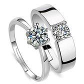 純銀戒指男女情侶一對抖音飾品日韓簡約學生對戒鉆戒開口結婚刻字