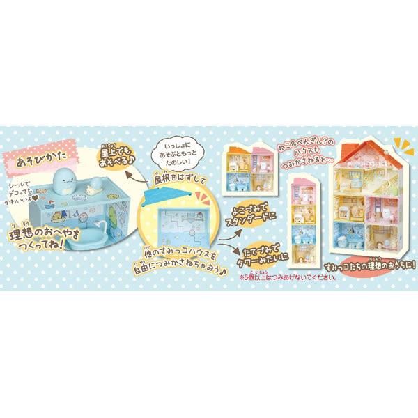 【小福部屋】日本 角落生物 家 部屋系列 藍色的浴室 一起泡澡吧~ 盒裝 盒玩 食玩 【新品上架】