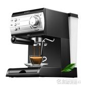 意式咖啡機家用商用全半自動蒸汽奶泡速溶igo
