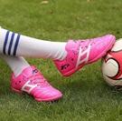女足球鞋兒童訓練鞋小學生釘子鞋女童女生碎...
