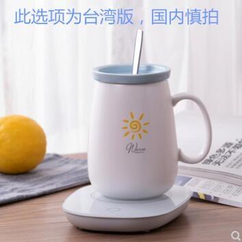 加熱杯墊 55度暖暖杯恒溫牛奶加熱器110V家用重力感應自動保溫底座杯墊電熱神器 新年禮物
