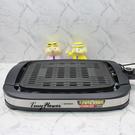 【象印】室內電燒烤盤 EB-DLF10...