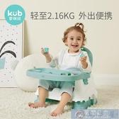 寶寶餐椅兒童便攜式多功能摺疊座椅吃飯餐桌椅嬰兒學坐椅子 快速出貨YJT