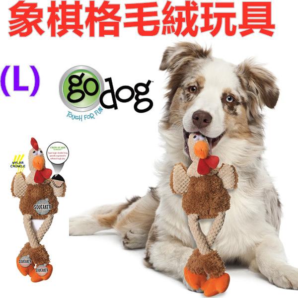 godog.TL-GD-超級耐咬布偶玩具系列(L),雙縫線和Chew Guard耐咬技術,寵物紓壓好玩伴