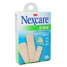 【醫康生活家】3M Nexcare 舒適...