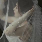 新娘手套 手套白色婚紗手套蕾絲加長款珍珠網紗旅拍攝影遮手臂手套薄款 莎拉嘿呦