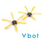 Vbot 二代迷你型掃地機專用 增效彈性刷毛 R8果漾機專用 黃彩刷頭/藍彩刷頭 (4入)