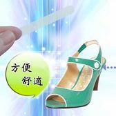 Qmishop 透明涼鞋、高跟鞋保護貼 四條入【QS102】