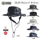 日本衝浪品牌 TAVARUA 漁夫帽 衝浪帽 潛水帽 水陸兩用 遮陽帽 自由潛水 潛水 自潛 SUP 獨木舟多色