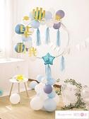 氣球立柱 畢業季氣球立柱幼兒園快樂典禮晚會活動桌飄場景布置我們派對裝飾 潮流