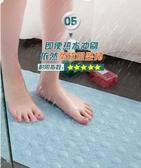 浴室防滑墊衛生間地墊洗澡間淋浴房防摔墊子家用洗澡防滑腳墊  扣子小鋪