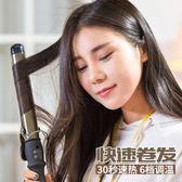 陶瓷捲髮棒大捲空氣劉海電捲棒不傷髮內扣大波浪捲髮器小捲燙髮器