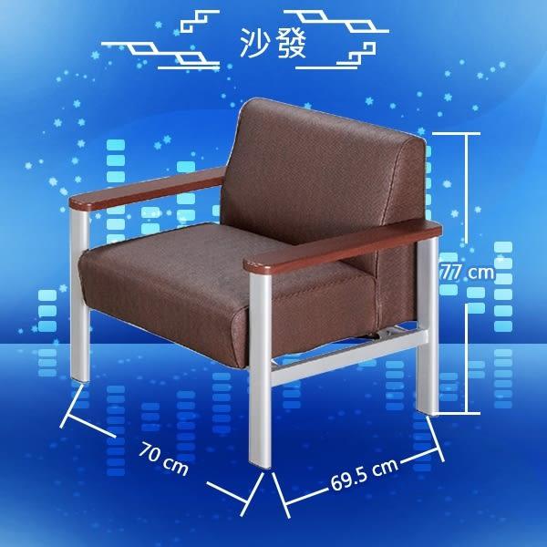 【 C . L 居家生活館 】Y599-8 單人沙發(咖啡皮)